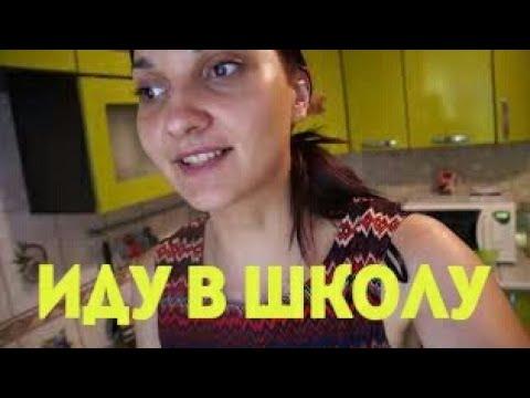 VLOG: Выиграла в конкурсе // Выбираем школу для Софии // Жизнь в Запорожье