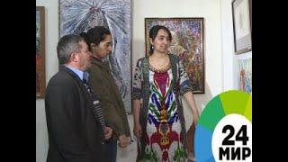 Весенний вернисаж в Душанбе - МИР 24