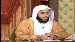 فيديو.. الشيخ السلمي يوضح حكم أخذ قرض من البنك لشراء شقة