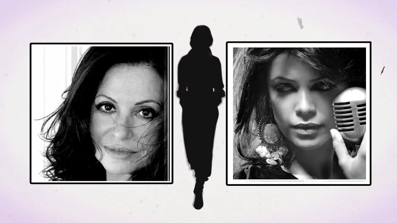 Haris Alexiou & Yasmin Levy - This Shadow - Official Lyric Video ...