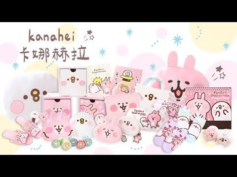 NORNS-✨Kanahei卡娜赫拉系列商品特輯✨