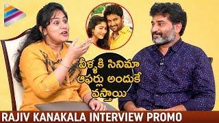 Nani & Sai Pallavi Success Secret Revealed By Rajiv Kanakala | MCA Movie Interview | Dil Raju |Promo