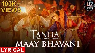 LYRICAL || Maay Bhavani || Tanhaji The Unsung Warrior || Ajay, Kajol, Sukhwin || HR-Series