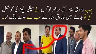 Farooq Sattar Wants Vote For One Selfie