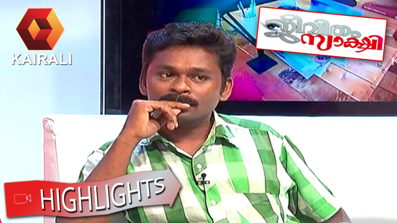 Jeevitham Sakshi 10 07 2015 Highlights