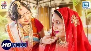 वीडियो जरूर देखे : Rajasthani Vivah Geet   Banni Lage Futari   Yuvraj Mewadi   Rajasthani New Song