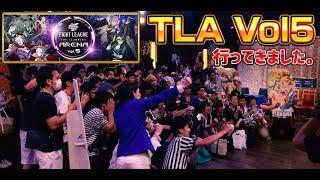 リセマラランキング▽ http://appmedia.jp/fight-league/813376 ▽ファイ...