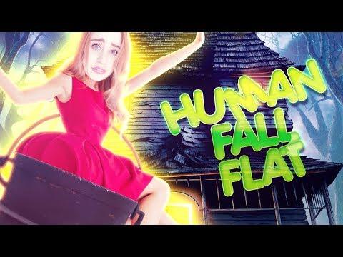 HWSQ #278 - MEIN PO IST ZU DICK! ● Let's Play Human Fall Flat