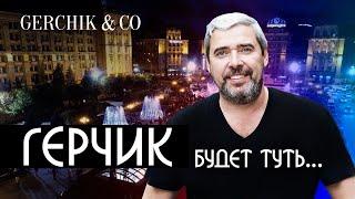 🗼Съезд трейдеров Cartel Traders Club в Минске 27 апреля 2019.👍 ГЕРЧИК будет ТУТЬ...