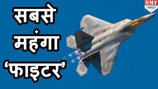 Lockheed Martin है सबसे खतरनाक, बचना नामुमकिन