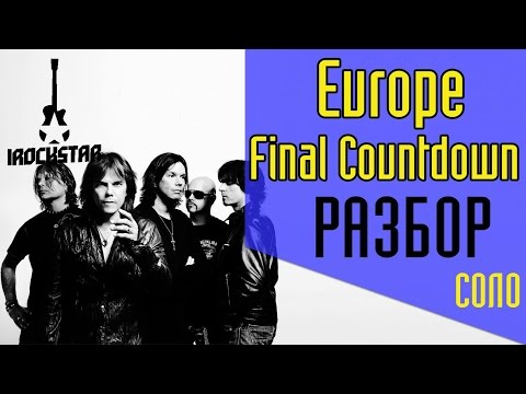 Плейлист Европа Плюс - Free online radio