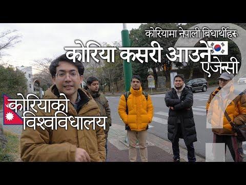 Nisha Adhikari Hot with Deeya Maskey (Lesbian Scene) From Soongava Nepali Movie from YouTube · Duration:  26 seconds