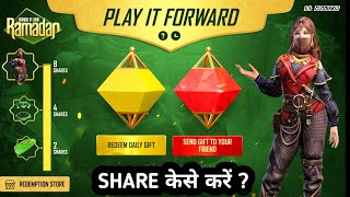 Play It Forward Event Free Fire || Free Fire New Event || How To Complete Play It Forward Event FF