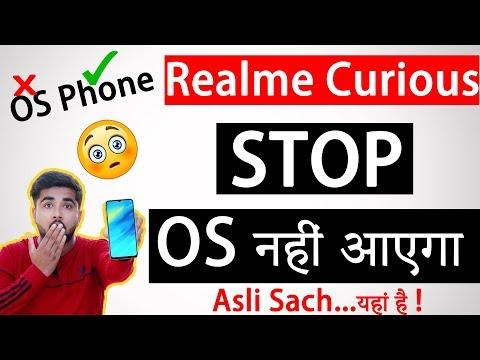Realme का Curious OS नहीं Phone आएगा 🔥😳 Curios U1 - Asli Sach 🔥