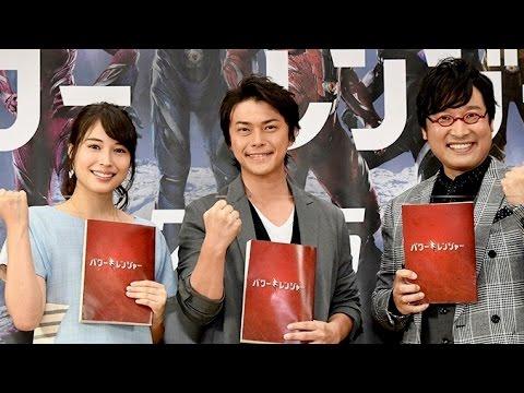 ムビコレのチャンネル登録はこちら▷▷http://goo.gl/ruQ5N7 映画『パワーレンジャー』公開アフレコの公開アフレコが2017年5月17日に行われ、勝地...