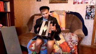 Видео урок на гармони