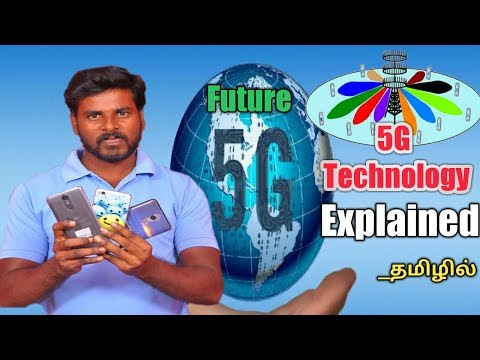 What is 5G Technology Explained in Tamil || 5G Network
