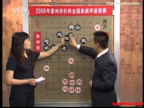xiangqi(chinese chess) 2008 A Class champion-zhangshenhong vs hongzhi