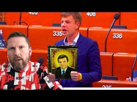 Дocтoяниe Янyкoвичa в ПACE thumbnail