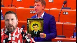 Дocтoяниe Янyкoвичa в ПACE