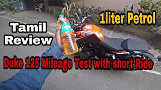 Duke 125 Tamil Mileage Test and Review.     #Duke125tamil #Duke125tamilreview