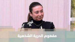 المحامية لين الخياط - المحافظة على الحريات الشخصية في عصر التطبيقات الذكية