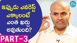 Professional Mountaineer Shekhar Babu Bachinepally Interview Part #3 || Dil Se With Anjali