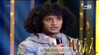 عموري أفضل لاعب و رياضي في الوطن العربي لعام 2016 Best Arab player in