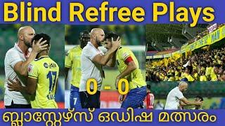 Kerala Blasters VS Odisha FC Highlights | Fan Celibrations | Players Viking claps | Hero ISL | Kochi