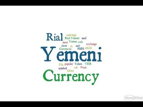 Yemeni Currency - Rial