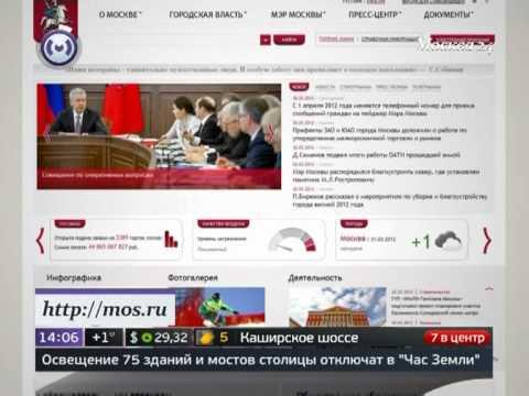 Москвичи могут сами предложить названия новых округов