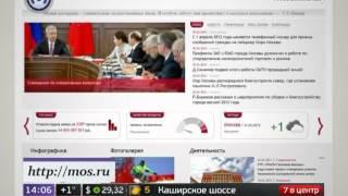 Москвичи могут сами предложить названия новых округов(Власти Москвы на официальном портале правительства города инициировали обсуждение, как назвать новые..., 2012-03-31T12:04:40.000Z)