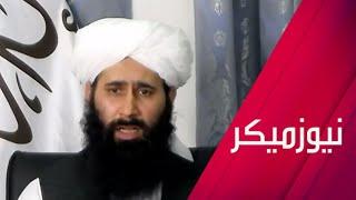 طالبان تكشف أسباب وخفايا تفجيرات مطار كابل والفشل الأمريكي في إحباطها