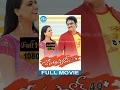 John Apparao 40 Plus Full Movie | Krishna Bhagavan, Simran, Ali | Kuchipudi Venkat | Kiran Varanasi