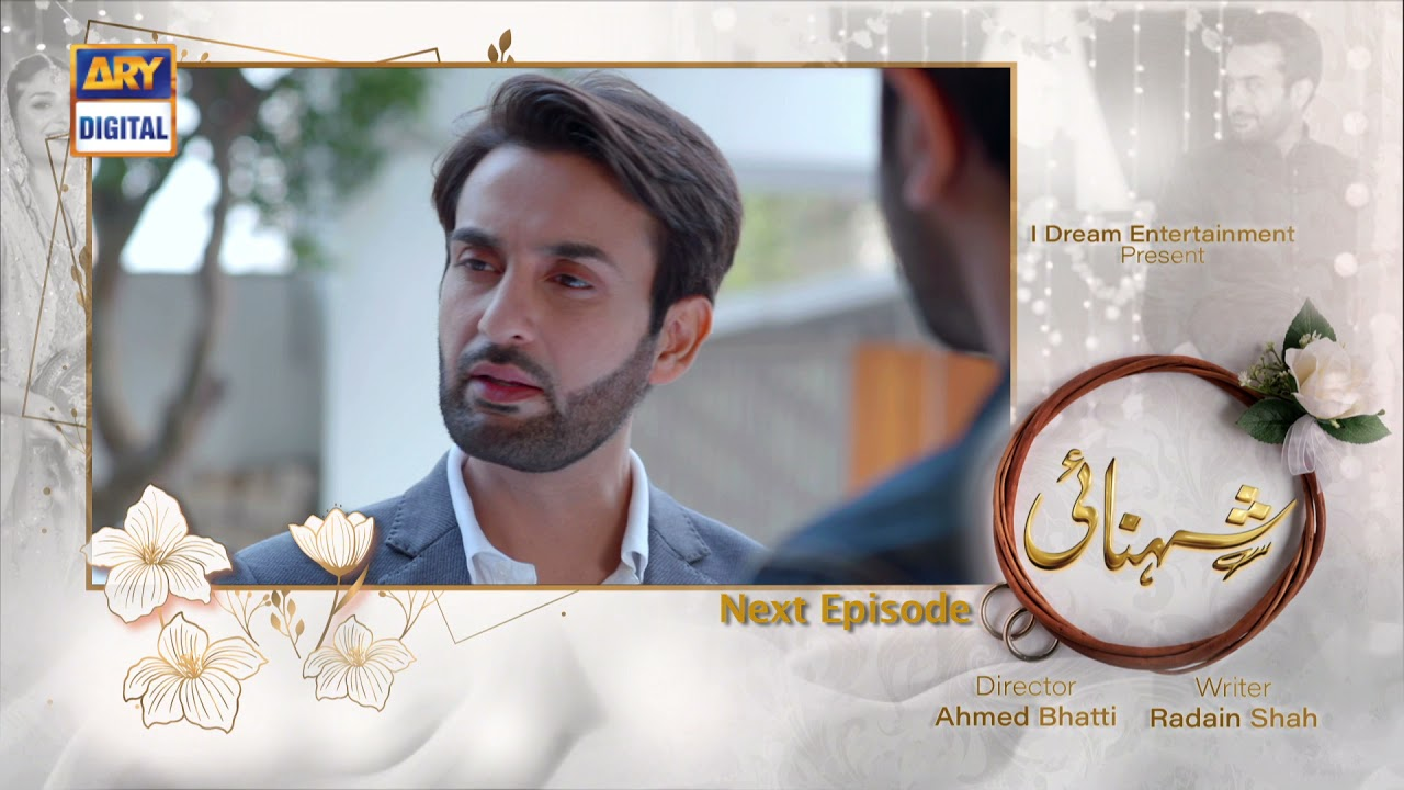Download Shehnai Episode 20 | Teaser |  ARY Digital Drama