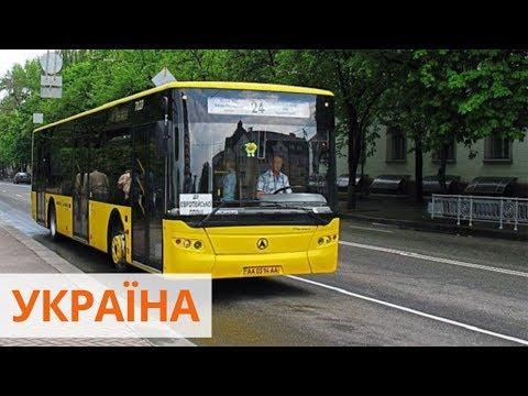 В Киеве возобновил работу весь наземный общественный транспорт в обычном режиме