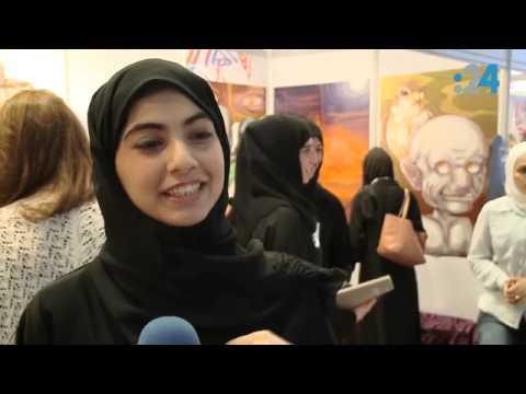 The Story Mile Project - Abu Dhabi International Book Fair