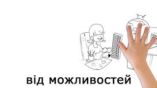 Школа  Соробан в Україні. Як проходять уроки в Соробан®.