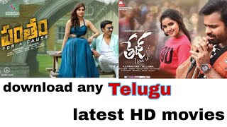How to download pantham full movie || how to download tej i love you full movie || Telugu HD movies