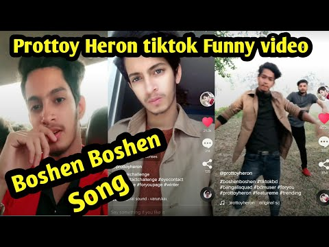 Prottoy Heron best tiktok video   The ajira Ltd   Dj Alvee