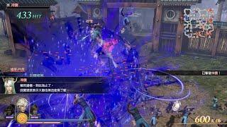 無雙OROCHI 蛇魔3 Ultimate - 空中換人全程不落地通關!(Warriors Orochi 4 Ultimate 100% Air Time)