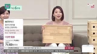 [홈앤쇼핑] 벤트리원목테이블