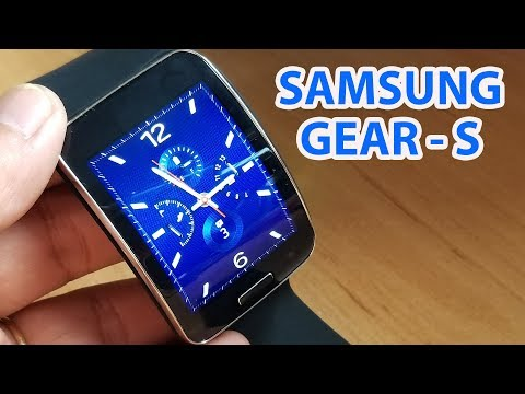 Đồng Hồ Thông Minh Samsung Gear - S Sau 4 Năm Thì Giá Quá Hợp Lý