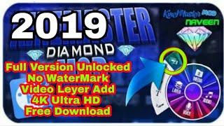 KineMaster Diamond 2019 Free Download Video Leyer Croma Key Add_Shohag Technical Pro