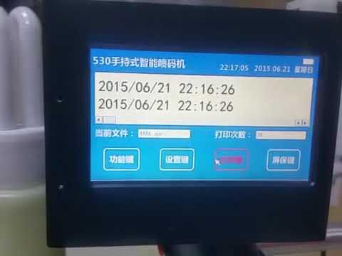 Expiry date TIJ inkjet printer/TIJ coder printer/ink jet printer