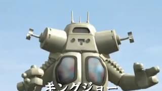 Ultraman Max 14  King Joe Enamorado Sub Español