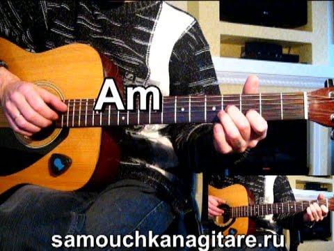 День Победы Тональность ( Аm ) Как играть на гитаре песню