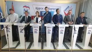 ДЕБАТЫ .г.Курск   23.04.2017  11:00  Дворец молодёжи.