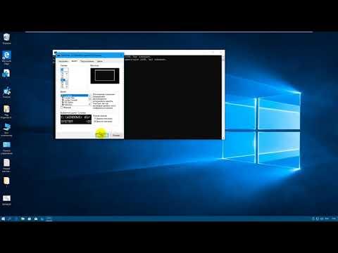 Отключение Cortana штатными Bat-file с сохранением целостности ,sfc   , (костыль Cortana_Bellish@)