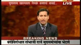 Star_Majha_Shri_Sambhaji_Raje_Chhatrapati_Shir_Sunil_Tatkare_Shri_Diwakar_Ravte